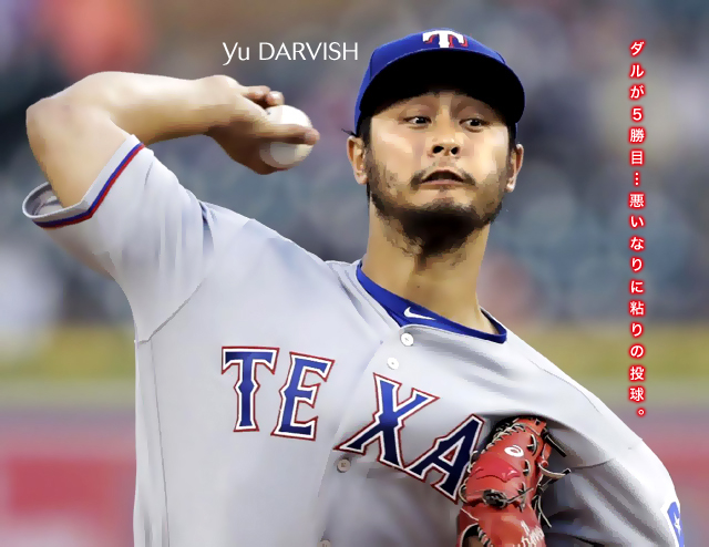 5.22darvish-5win2.jpg