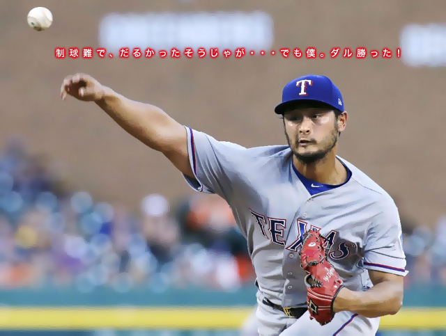 5.22darvish-5win4.jpg